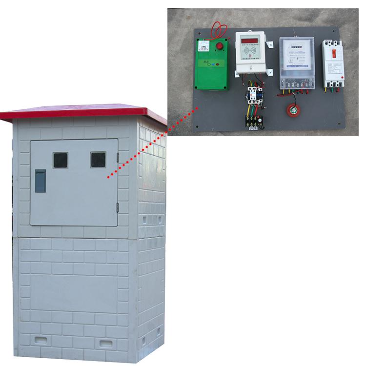 水电双计控制器 射频卡灌溉孔控制器9