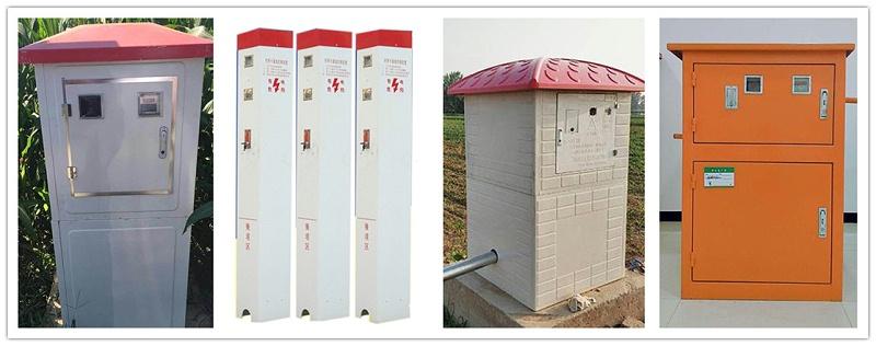7农业灌溉机井射频控制器 农业机井灌溉控制器 自动上水控制器 机井灌溉控制器 机井灌溉计量收费控制器
